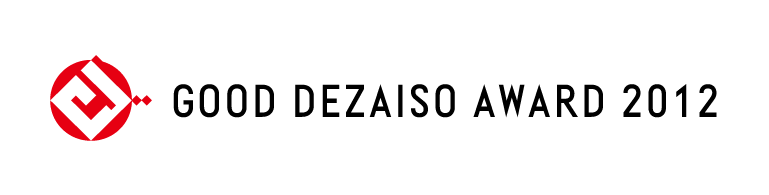 GOOD DEZAISO AWARD 2012