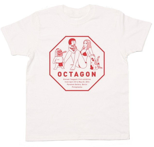 OCTAGON red