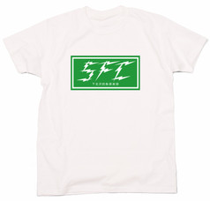 SFC (Green Logo) : EFEM