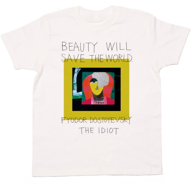 Beauty will save the world (Version)