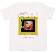 Beauty will save the world (Version) :