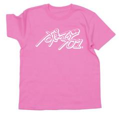 ZINE『SPOTTED701』創刊3周年記念オリジナルTシャツ
