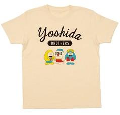 Yoshida brothers!
