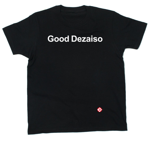 Good Dezaiso(Arial)